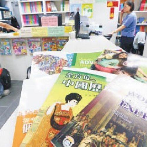 教科書續漲價 家長百上加斤