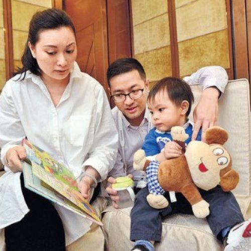 幼兒學語言 拉近親子關係