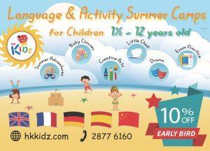 01 Summer Camp