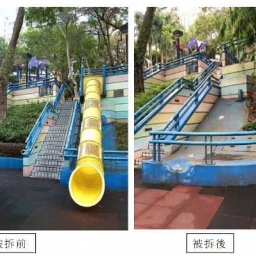 香港公園訂造重置兒童滑梯
