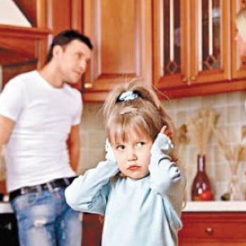 父母負面情緒 礙子女心理成長