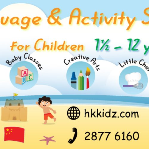 Language & Activity Summer Camps 學+玩五國語言@ HK KIDZ [4/7-26/8]