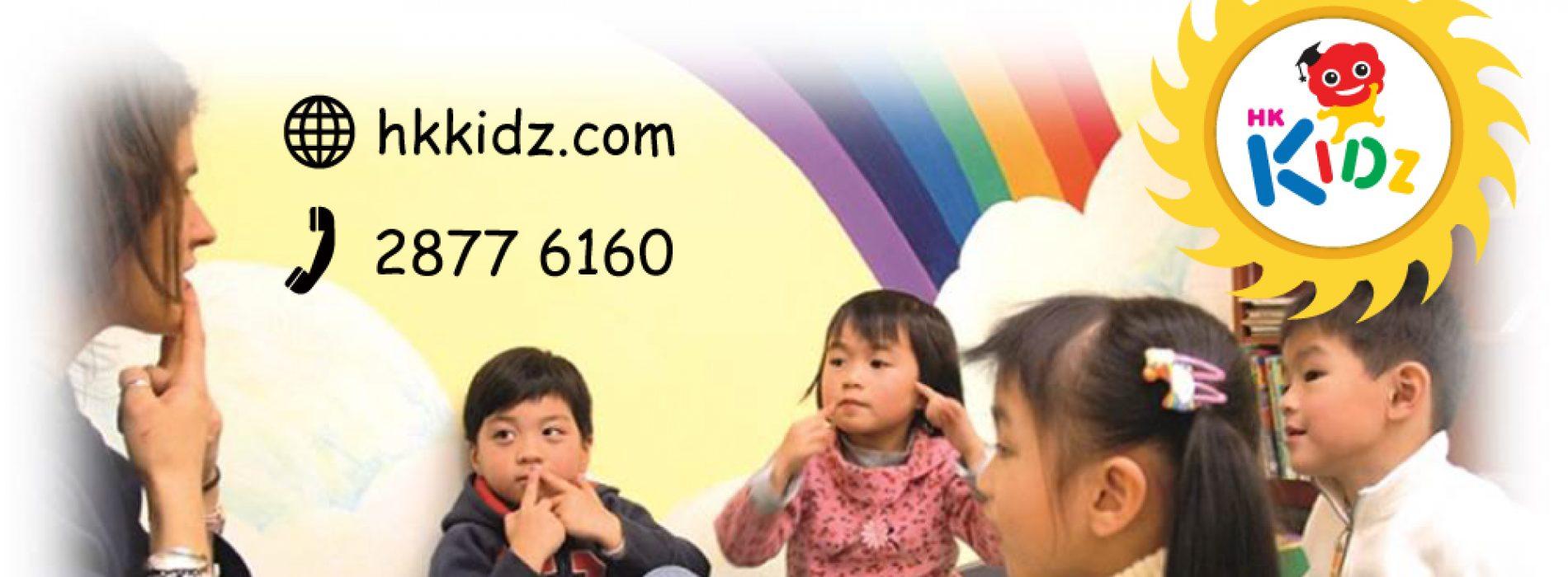 HK Kidz Education Centre