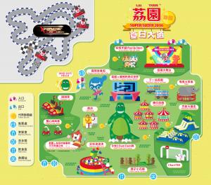 LY_Map_digital