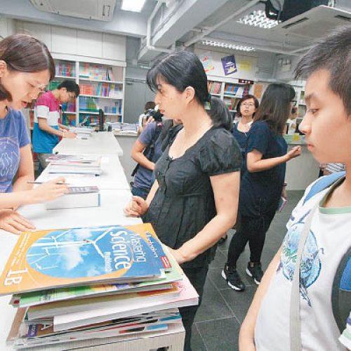 95%教科書加價最勁升近7%