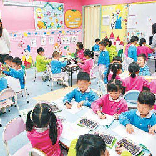 幼園或需補貼教師薪酬