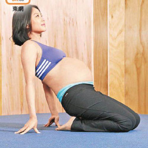 產前瑜伽按摩或縮短分娩時間