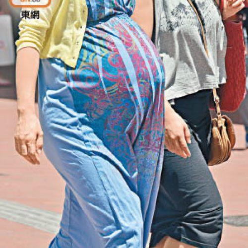 孕婦染李斯特菌嚴重可流產
