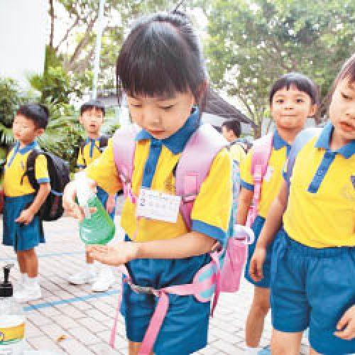 校方需提防開學爆傳染病