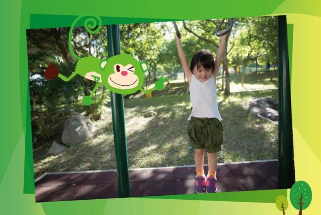 Mark 好日子‧免費玩「歷奇公園」