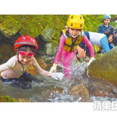 日本小學雞玩啲乜?鳥取森林溯溪遊