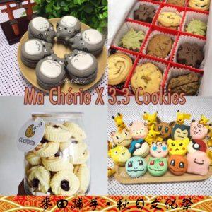 「秋日文化祭」手作+賞月+美食@荔枝角