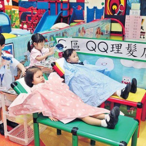 幼稚園遊樂世界 自主學習愛發問