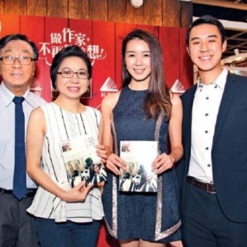 出育兒書獲獎 麥明詩媽媽: 唔理乖女感情事