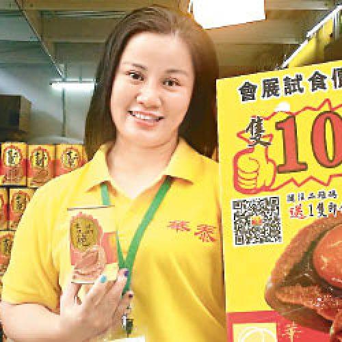 食品嘉年華 10蚊鮑魚吸客