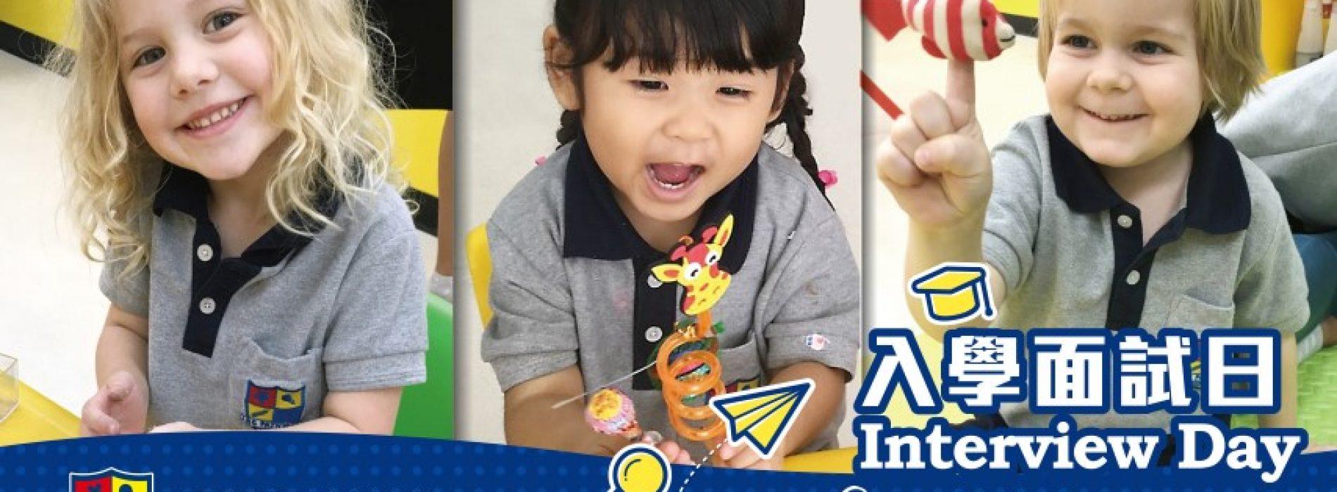 ABC Pathways International Kindergarten 正接受面試申請