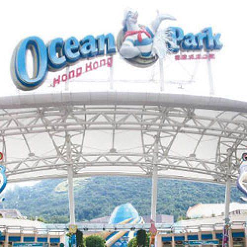 海洋公園40周年送4000門票