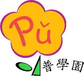 3A Putonghua