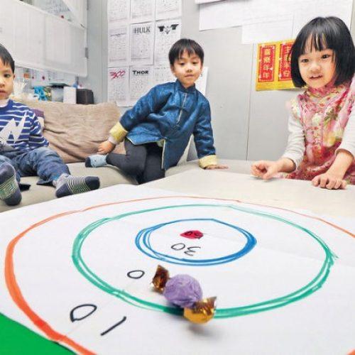 新年家庭遊戲 考記憶學解難