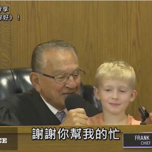 孩子與法官