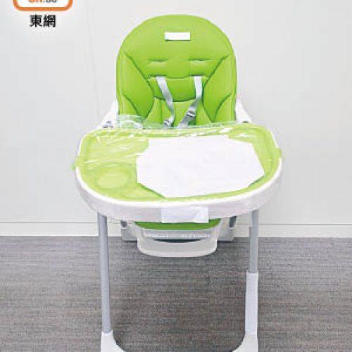 兒童高腳椅縫隙或夾傷手指