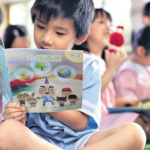 電力作教材 幼兒學觀察生活