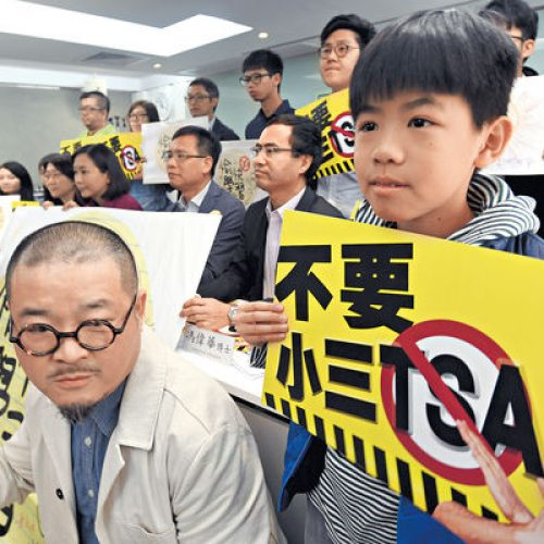 家長聯盟︰準備罷考改良版TSA