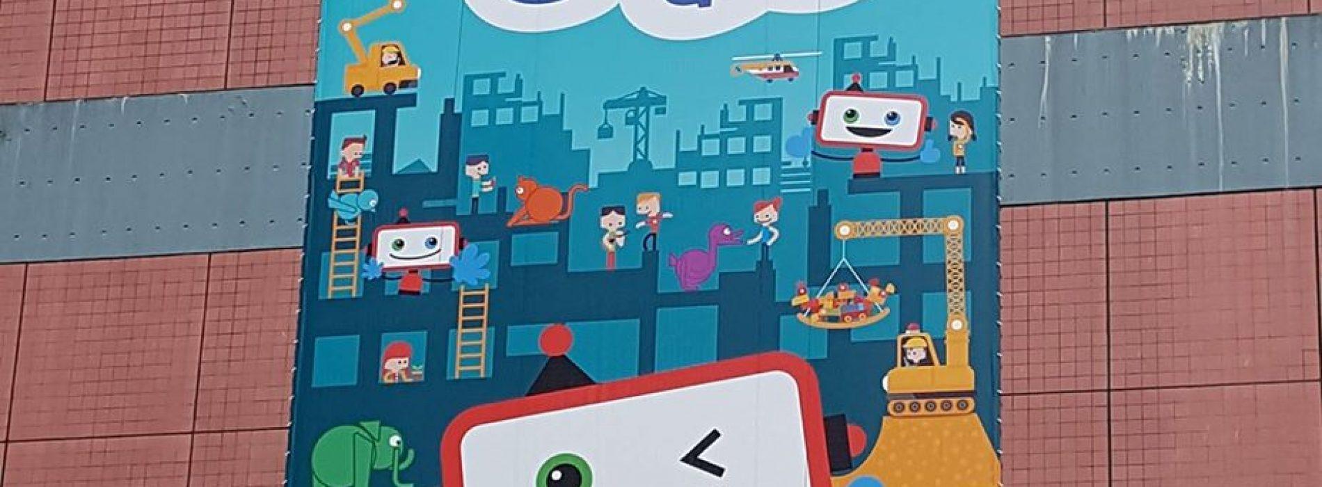 香港科學館「兒童天地」將於2017年4月7日跟大家見面![4月7日見]