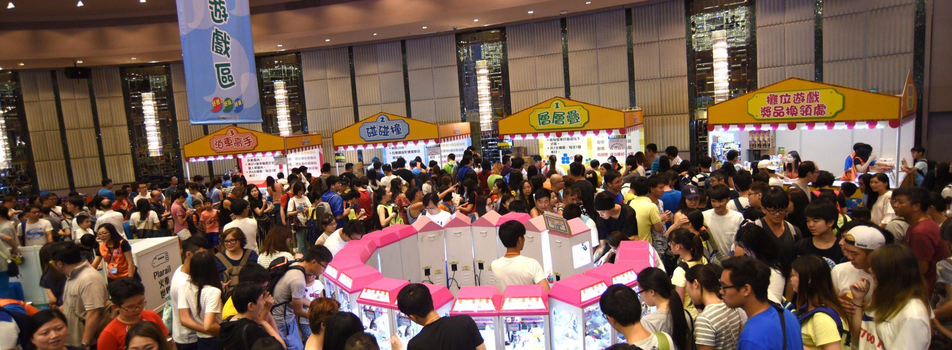 岩晒一家大細的展覽 – 第3屆香港玩具節【5月20至22日】
