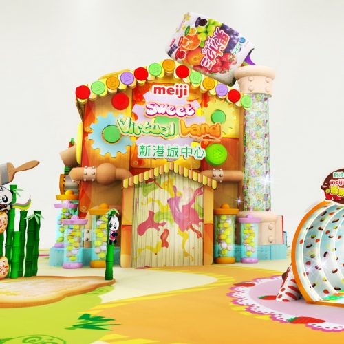 Meiji Sweet Virtual Land「糖の虛擬樂園」【7月1日至8月27日】
