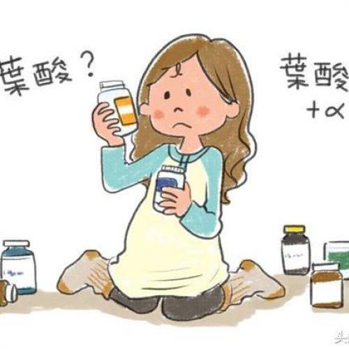 準媽媽 – 攝取葉酸為BB健康作好準備