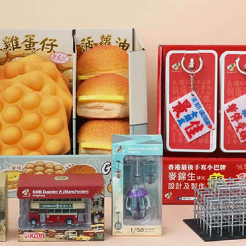 香港經典特色玩意 集體回憶收藏