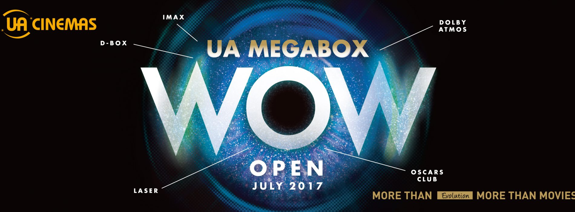 """暑假好去處 – 全新UA MegaBox 7月中全面升級""""配備 IMAX 12聲道"""""""
