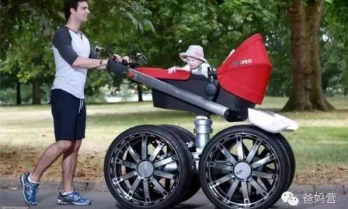 8款另類嬰兒車,潮爸潮媽的溜娃神器