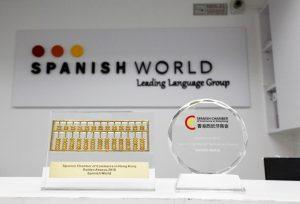 Spanish World