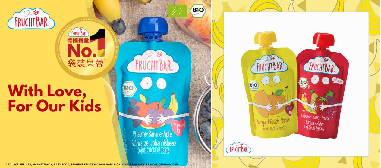 FruchtBar有機果蓉/穀物果蓉 (多種口味)