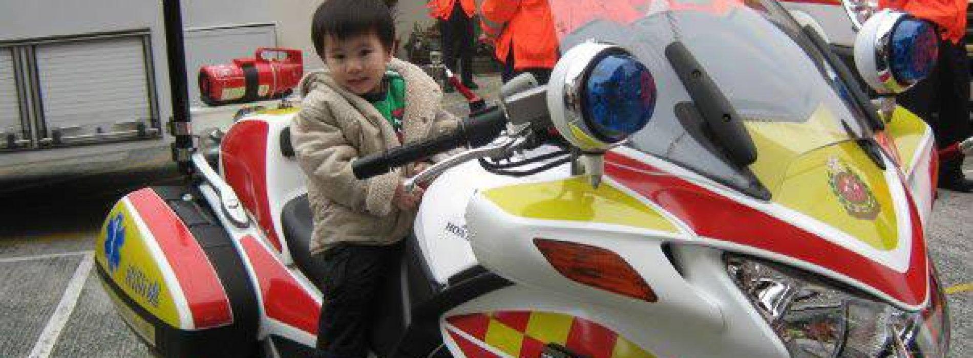 免費親子活動:滅火輪同樂日及救護服務展覽